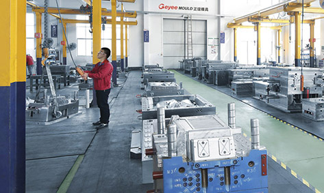 Geyee mould workshop